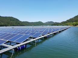 .New plant operator to build S. Koreas biggest floating solar power plant.