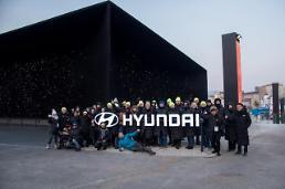 現代車、世界46カ国・152人招待して「2018世界の優秀ディーラー大会」開催