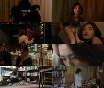 박보람, 새 싱글 '애쓰지 마요' 오늘(13일) 공개…겨울의 끝자락에서 부르는 이별 감성
