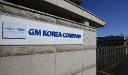 GM announces shutdown of one plant in S. Korea