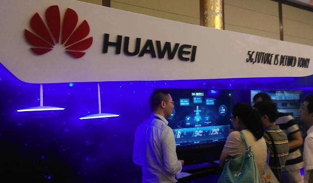 韩国通信公司向华为抛出橄榄枝 中国5G设备或登陆韩国