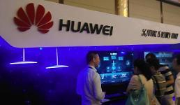 .韩国通信公司向华为抛出橄榄枝 中国5G设备或登陆韩国.