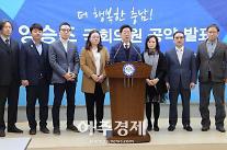 양승조 의원, 설날인사와 4차 관광부문 공약 발표