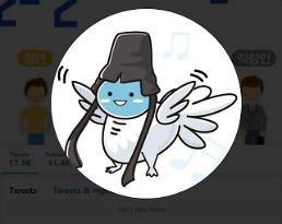 .[OLY] Human-faced mythical bird used as profile image of government Twitter page .