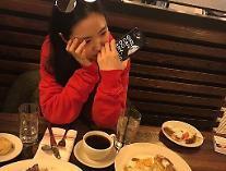 """손나은, 인스타그램 사진 논란에 사진 삭제···""""일부 네티즌 담배 논란까지 악플 기승"""""""
