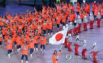"""[평창동계올림픽] '평창 올림픽 첫 도핑 적발' 일본 쇼트트랙 사이토 """"나는 결백하다"""""""
