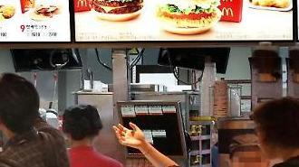 檢 맥도날드 먹고 햄버거병 걸렸다는 증거 부족…처벌 못해
