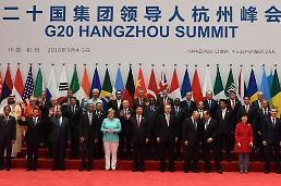 .反对贸易保护主义,构建人类命运共同体 ——中国共产党十九大关于中国经济的对外开放政策方向系列之一.