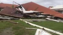 [아주동영상] 통가에 60여년래 최악의 사이클론..국회의사당 풀썩