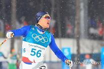 [평창동계올림픽] '기대주' 김 마그너스, 크로스컨트리 스프린트 예선 탈락 '충격'