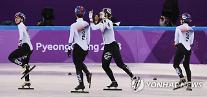 [평창동계올림픽] 男쇼트트랙 5000m 계주 '결승행', 12년 만에 金 캐자