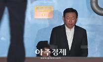 [아주동영상] '최순실 게이트' 신동빈 롯데그룹 회장, 징역 2년 6개월… 법정 구속