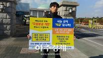 """""""수원시공무원노동조합도 '지방분권개헌' 촉구합니다"""""""