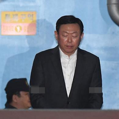 신동빈 롯데그룹 회장, 법정 구속