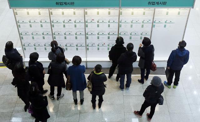 韩1月就业人口同比增33.4万人 失业率3.7%