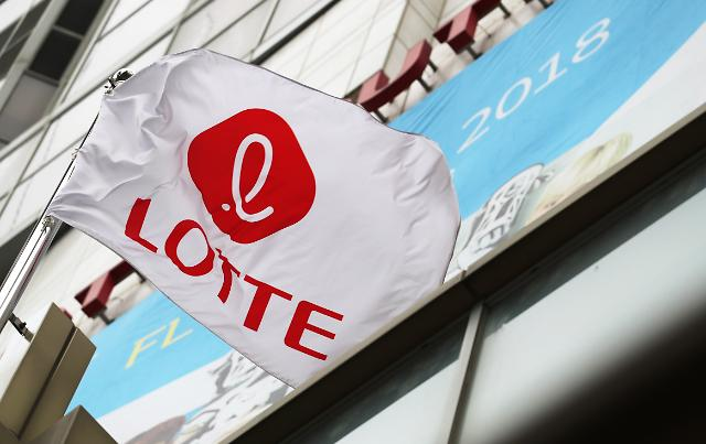 Lotte put under emergency management and collective leadership