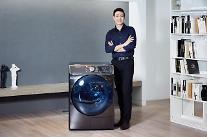サムスン電子、国内最大容量の14kg乾燥機発売