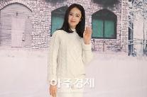 김사랑 하차→김민정 합류, '미스터 션샤인' 캐스팅 작업 완료 [공식]
