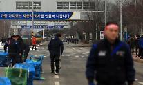 한국GM 공장 폐쇄에 군산 고용재난지역 지정되나?… 전북·정치권 촉구