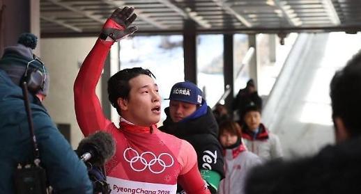 윤성빈, 2차서 또 트랙 신기록 50초07 압도적 1위 '金 예약'