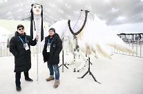 [평창동계올림픽] '평창올림픽 개회식 스타' 인면조, 올림픽플라자서 만난다