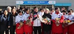 [OLY] Hockey puck used by joint Korea team goes to Hall of Fame: Yonhap