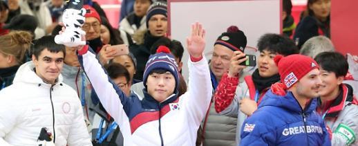  [평창동계올림픽] '스켈레톤 황제' 윤성빈, '금빛 세배' 한국 설상 종목 첫 금메달