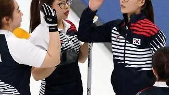 [평창동계올림픽] 여자컬링 다음 경기는? 17일 오후 8시 5분 영국과 대결