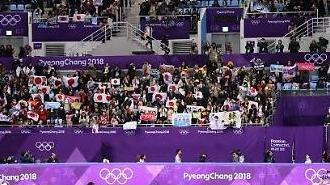 [평창동계올림픽] 인형 평창에 기부하겠다는 하뉴 유즈루, 곰돌이 푸 덕후?