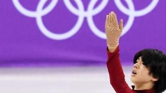[평창동계올림픽] 평창올림픽, 17일 오늘 대한민국 경기 일정은?