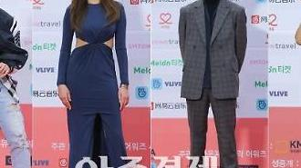 [아주동영상] 2018 가온차트 K-POP 어워드 레드카펫 밟는 화려한 시상자들