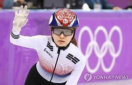 .韩国崔珉祯夺短道女子1500米金牌 中国选手李靳宇摘银 .