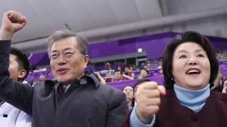 [AJU PHOTO] 최민정 금메달에 환호하는 문재인 대통령과 김정숙 여사