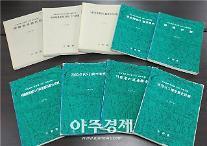 박병호 충북대 교수, 박정희 정권 백지계획 보고서 세종시 기증