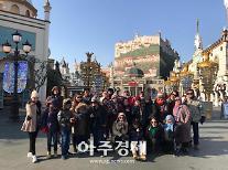 경기관광공사, 태국 기업 포상관광 유치...1000여 명 방문