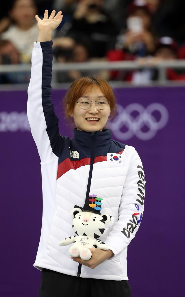 平昌冬奥赛程进入后半段 韩国向8金目标迈进
