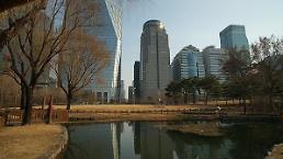 .IMF展望未来韩国经济 2030年代潜在增长率不足2%.
