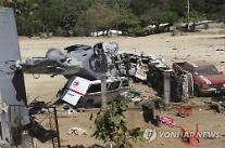 [글로벌포토] 멕시코 지진 현장 순찰용 헬기 추락...연이은 참사에 망연자실