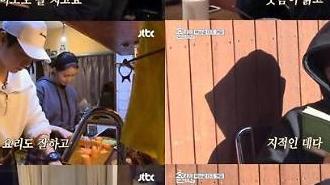 박보검, 오늘(18일) 효리네 민박2 뜬다…이효리와 만남에 기대감 UP