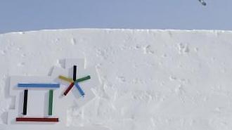 올림픽 후원 기업도 지각변동…아시아 기업 참여 두드러져