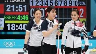 [평창동계올림픽] 모두 김씨 여자 컬링 대표팀, 애칭까지 특이하다?