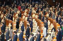 [오늘의 국회 일정(19일)] 추미애·홍준표·안철수·조배숙·유승민·이정미 등 지도부 종합