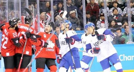 남자 아이스하키, 랭킹 1위 캐나다에 0-4 패