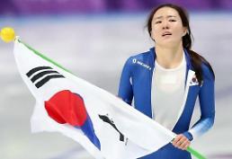 .冬奥速滑女子500米 韩国李相花摘银.