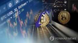 .Official in charge of cryptocurrency policy found dead: Yonhap.