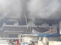 인천 서구 원창동 자동차용품 제조공장 화재 발생