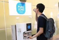 코웨이, 말레이시아 국제공항서 '정수기 퓨어존' 운영