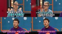 """'비디오스타' 김성수, """"톱스타 양현석, 이주노, 박진영 내가 키워"""""""
