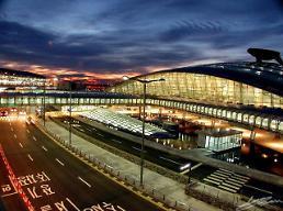 .服务全球第一的仁川机场 航班准点率却排名垫底.