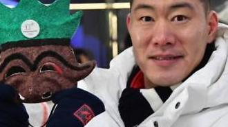 """동계올림픽 5회 연속 출전 장하오 """"베이징동계올림픽도 출전할 것"""""""